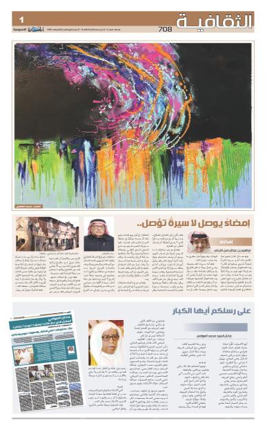 culture magazine image